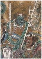 张明楼 永乐宫壁画局部 镜心 -  - 中国书画 - 2007年秋季艺术品拍卖会 -中国收藏网