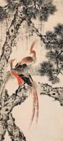 青松孔雀 立轴 设色纸本 - 程嘉燧 - 中国书画二 - 2008迎春艺术品拍卖会 -收藏网