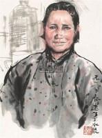母亲 镜心 设色纸本 - 20236 - 中国书画(二) - 2011春季艺术品拍卖会 -中国收藏网