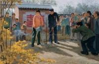 婚礼 布面油画 - 124421 - 中国油画 - 2005秋季大型艺术品拍卖会 -收藏网
