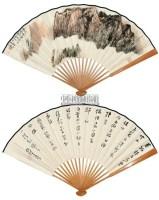 成扇 成扇 设色纸本 - 4513 - 中国书画一 - 2011年秋季拍卖会 -收藏网