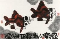 鱼乐图 镜框 - 尚涛 - 中国书画 - 壬辰迎春 -中国收藏网