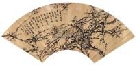 梅花 扇面 水墨纸本 - 1338 - 中国书画 - 第117期月末拍卖会 -收藏网