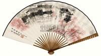 宋文治 江南春晓 成扇 - 5002 - 中国书画 - 2007年秋季艺术品拍卖会 -收藏网