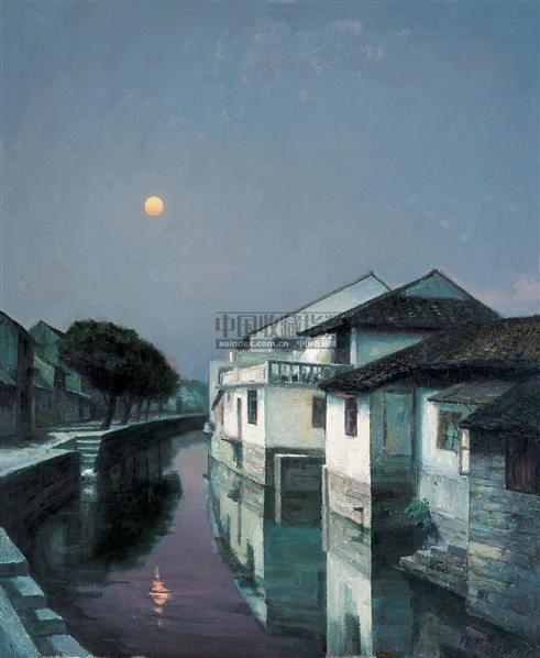 故乡 布面 油画 - 10302 - 现当代中国艺术日场 - 2007春季拍卖会 -收藏网