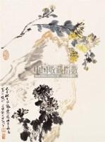 花卉 镜心 - 应野平 - 中国书画 - 第30届艺术品拍卖交易会 -收藏网