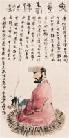 无量寿佛 立轴 设色纸本 - 梁崎 - 中国书画(二) - 2006年秋季拍卖会 -中国收藏网