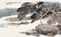 潇湘秋萧 镜片 设色纸本 - 20759 - 长安之风 - 首届艺术品拍卖会 -中国收藏网
