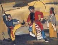 戏剧人物 -  - 油画 水彩画 - 2007年春季艺术品拍卖会 -收藏网