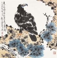 松鹰 立轴 纸本 - 康宁 - 中国书画(一) - 2011年春季艺术品拍卖会 -收藏网