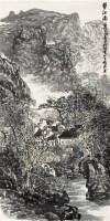 张培武 梦江南 镜心 设色纸本 - 张培武 - 中国书画 - 2006首届艺术品拍卖会 -收藏网