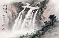 观瀑图 镜框 设色纸本 -  - 中国书画、油画 - 2011冬季古今艺术品拍卖会 -收藏网