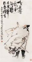 太白醉歌图 立轴 设色纸本 - 陈振国 - 中国书画 - 2006秋季拍卖会 -收藏网