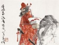 钟馗 镜片 纸本 - 123380 - 保真作品专题 - 2011春季书画拍卖会 -收藏网