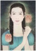 陈子 少女 镜心 - 90668 - 中国书画 - 2007年秋季艺术品拍卖会 -收藏网