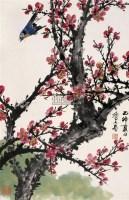 花鸟 立轴 设色纸本 - 乔木 - 中国书画(二) - 2006年秋季艺术品拍卖会 -收藏网