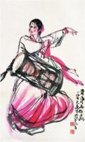 新疆舞 立轴 设色纸本 - 119122 - 中国书画专场 - 2008年迎春艺术品拍卖会 -收藏网