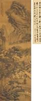 山水人物图 立轴 绢本 - 顾符稹 - 中国书画 - 2011年秋季中国书画拍卖会 -收藏网