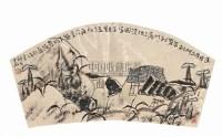 扇面山水 立轴 设色纸本 - 130949 - 中国书画 - 2005秋季艺术品拍卖会 -收藏网
