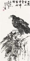 松鹰 纸片 水墨纸本 -  - 中国书画二 - 2011秋季艺术品拍卖会 -收藏网