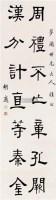 书法 镜心 - 胡适 - 中国书画(一)   - 2006年秋季艺术品拍卖会 -收藏网