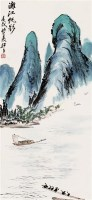 娄师白     漓江帆影 - 娄师白 - 中国书画 - 四季拍卖会(第56期) -收藏网