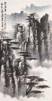 山水 立轴 设色纸本 - 侯德昌 - 中国书画 - 2006年迎春拍卖会 -收藏网