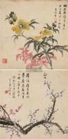 花卉 镜框 设色绢本 - 5032 - 小品与扇画专场 - 2011年春季艺术品拍卖会 -中国收藏网