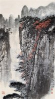 黄山北海诸峰一角 立轴 设色纸本 - 陈维信 - 中国近现代书画 - 2007迎春拍卖会 -收藏网