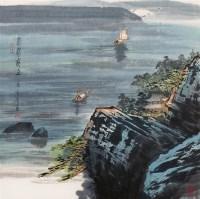 风帆远上 镜心 设色纸本 - 苗重安 - 中国书画 - 2006秋季拍卖会 -中国收藏网