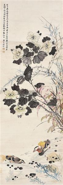 鸳鸯戏水图 立轴 纸本设色 - 119065 - 中国书画(一) - 2011春季艺术品拍卖会 -收藏网