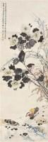 鸳鸯戏水图 立轴 纸本设色 - 陆恢 - 中国书画(一) - 2011春季艺术品拍卖会 -收藏网