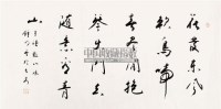 书法 镜心 - 钟明善 - 中国书画专场 - 2011秋季拍卖会 -收藏网