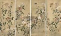 花卉 四屏 - 萧淑芳 - 中国书画 - 2011春季拍卖会 -中国收藏网