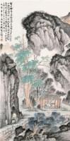 重岩隐居图 立轴 设色纸本 - 116682 - 中国近现代书画 - 2011年春季艺术品拍卖会 -收藏网
