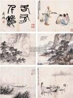 黄胄 等 山水人物 册页 (十开) 设色纸本 -  - 中国书画(二) - 2006秋季艺术品拍卖会 -收藏网