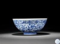 青花花卉纹碗 -  - 瓷器 - 嘉德四季第二十六期拍卖会 -收藏网