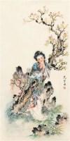 人物 镜片 设色纸本 - 117439 - 中国书画(一) - 2011书画精品拍卖会 -收藏网