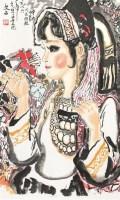 少女 立轴 纸本 - 115997 - 中国书画专场 - 2012年迎春中国书画精品拍卖会 -收藏网