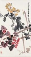 寒花色更佳 - 19960 - 中国书画 - 2011年江苏景宏国际春季书画拍卖会 -收藏网