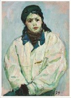 罗尔纯 1999年作 女肖像 - 罗尔纯 - 中国油画和雕塑 - 2007春季拍卖会 -收藏网