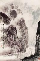 三峡风光 立轴 设色纸本 - 黄纯尧 - 中国书画 - 2006秋季拍卖会 -收藏网