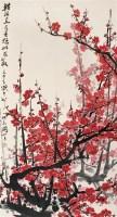 红梅 立轴 设色纸本 - 关山月 - 中国书画 - 2006秋季拍卖会 -收藏网