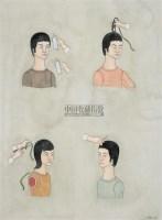 致命的皮带-8 纸本丙稀 - 王亚强 - 西风东魂:油画和当代艺术专场 - 2009年秋季大型艺术品拍卖会 -收藏网