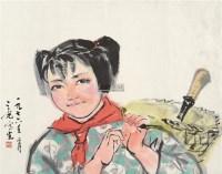 小女孩 镜片 设色纸本 - 1356 - 岭南名家书画 - 2011秋季艺术品拍卖会 -收藏网