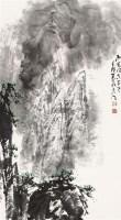 山水 - 白庚延 - 中国书画(一) - 2011年金秋精品书画拍卖会 -收藏网