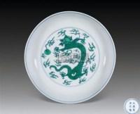 清康熙 斗彩绿龙盘 -  - 古董文玩 - 第68期拍卖会 -收藏网