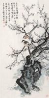 喜鹊 软片 设色纸本 - 18476 - 书画杂件 - 2007迎春文物艺术品拍卖会 -收藏网