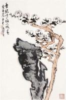 梅石图 镜心 纸本 - 116006 - 中国书画(一) - 2011春季艺术品拍卖会 -收藏网