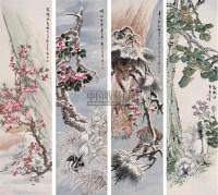 动物 四屏 设色纸本 - 郑集宾 - 中国书画(一) - 2006年秋季艺术品拍卖会 -收藏网